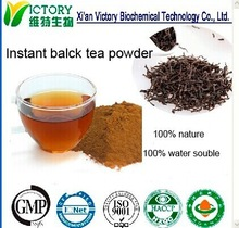 ISO Factory supply 100% nature instant black milk tea powder