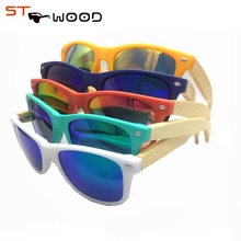 High Quality Vogue Colored Plastic sunglasses for women