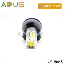 High power 7.5W 880 881 car fog lamps led