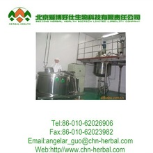 Factory supply Kanamycin Monosulfate CAS NO.:25389-94-0