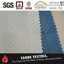 Best selling popular 100% polyester flame retardant embossed fabric curtain for hotel wholesale