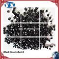 Pe/pp/ps/abs/pvc/pc/pa/pbt/pu/eva樹脂カーボンブラックマスターバッチ