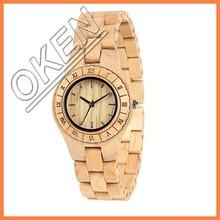 2015 unisex Wooden/Bamboo Watch