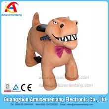 AT0615 Amusementang plush walking motorized stuffed animals battery operated bikes for kids