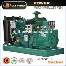 40Kw diesel generator powered by Yuchai Engine!