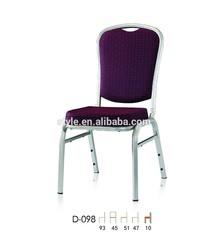 Fashion Factory price banquet chair D-098