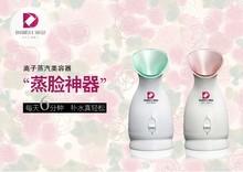 New product Nano Facial Steamer Sprayer Device