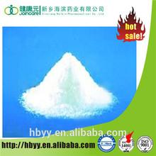 import export company names xinxiang haibin pharmacutial Co.Ltd supply medicine antibiotic cilastatin cas 82009-34-5
