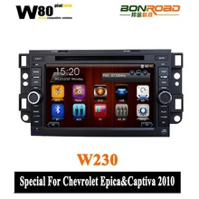7 inches captiva gps navigation system with radio multilanguage