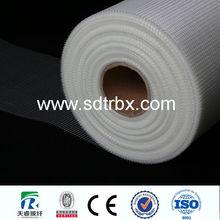 wall reinforced fiberglass mesh,Haotong reinforcement concrete fibergalss mesh factory