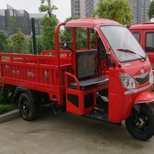 China best three wheel cargo motorcycle/tricycle with roof