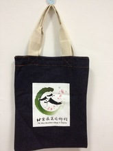 Custom eco-friendly cotton cloth printed denim tote bag