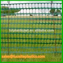 Barrier Mesh, Fencing, plastic,Safety Fencing, orange,
