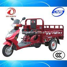 HY110ZH-SY-2 trike chopper three wheel motorcycle