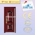 شقة الصلب باب المدخل( yf-- p05)