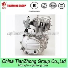 Chongqing Tianzhong 200cc Go Kart Engine with ISO9001:2000,CCC