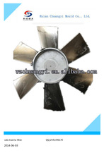 High Precision die casting of 760mm dia FAN aluminum die casting