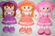 50cm 20inch 2014 OEM Black Doll , Fabric Doll , Doll Manufacturer China