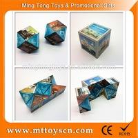 Promotional plastic folding magic cube puzzle