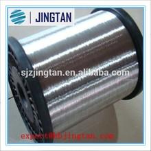 Price List of Wire Galvanized