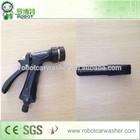 Car Wash High Pressure Water Gun