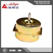 2014 supper efficiency electric motor for kitchen range hood