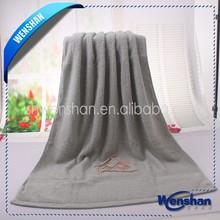 cotton bath towel brands in india
