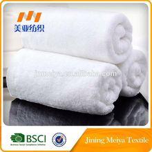 Custom-Made Brand Woven Bath Towel