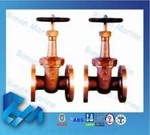 10Kgf/cm2 Bronze Rising Stem Gate Valves JIS F7368 JIS Marine Valve