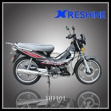 China wholesale mini moto 110cc motorcycle