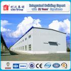 high quality and large span modern quality prefab steel workshop