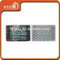 ليزر ثلاثية الأبعاد شعار مخصصة المطبوعة التذاكر الهولوغرام
