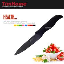 TJC-056BK Ceramic knife blade blank black 4 inch Peeling Fruit Knife