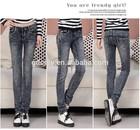 2015 fashional Branded woMen's Denim Jeans ,jeans shinny pants for girls