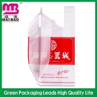custom packaging plastic hdpe butcher packaging bags