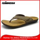 Hight quality rubber slipper for men with cotton fabric and PU upper excellent crural feeling