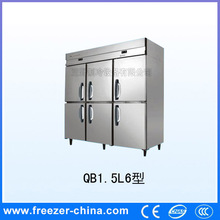 fashionable refrigerator used in kitchen China manufacturer