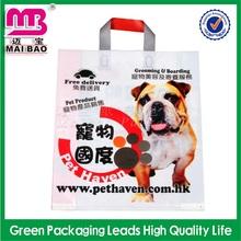 popular design soft plastic lure package