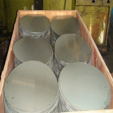 0.15mm 0.17mm 0.29mm stainless steel circle buy steel from china