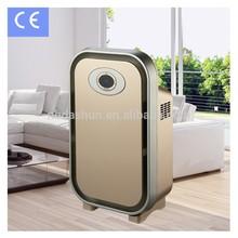 Multifunction anion home air freshener