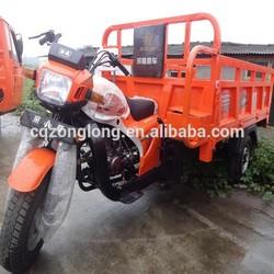 2014 china Best 250cc three wheel motorcycle trike chopper