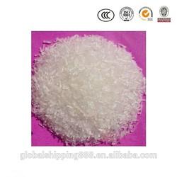 aspartame/sweetener/sugar substitute H