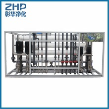 ZHP-PW-1000 mineral water companies