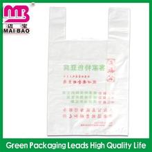 best standard oem service t shirt family bag