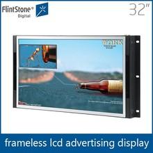 Flintstone 32 inch narrow bezel lcd video wall,lcd power board,lcd digital video screen