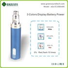 gs ego II 2200mah battery ego led battery ego II 2200mah electronic cigarette blue light