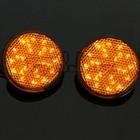 BJ-BL-001 E-mark Round LED bike turn signal brake light