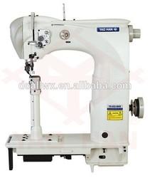 Roller Postbed Lockstitcher YH-692 Series
