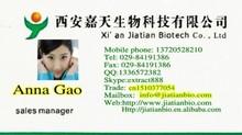 GMP factory 90% jerusalem artichoke extract organic inulin
