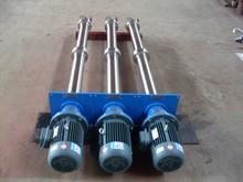 CAf aerator for cavitation air flotation machine